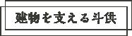 series_04_h2_02