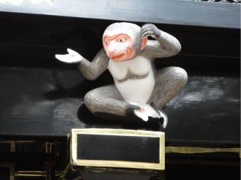 「鎖でつながれた猿」伝説の残る猿